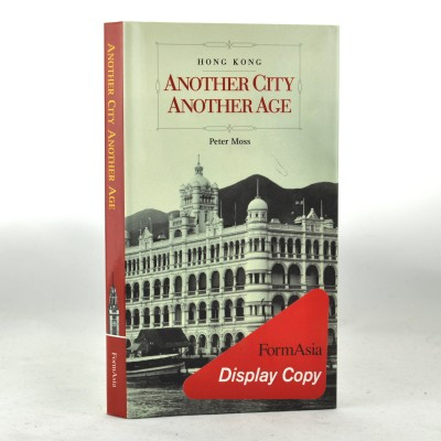 Another City, Another Age by Peter Moss