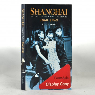 Shanghai: Gateway to the Celestial Empire (1860-1949) by Stella Dong