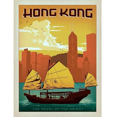 Hong Kong - Pearl of the Orient Poster