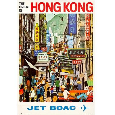 Hong kong jet boac poster for Cheap designer furniture hong kong