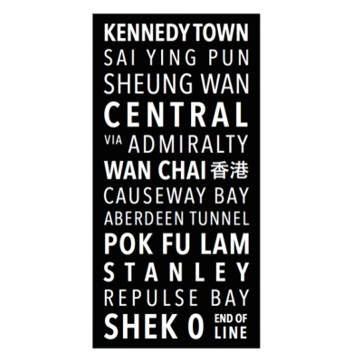 Customise Your Journey; Custom Signs Hong Kong | Hong Kong Bus Stop Signs Mini Bus signs Street Signs Hong Kong HK Home Essentials | Landmark Vintage