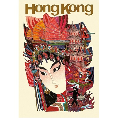 Hong Kong by TWA Poster