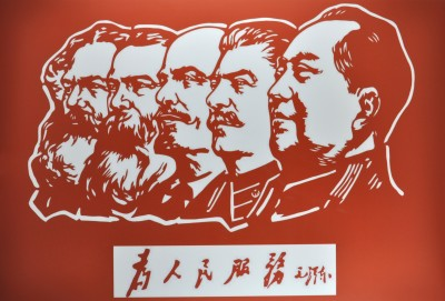 Mao Poster Home Essentials