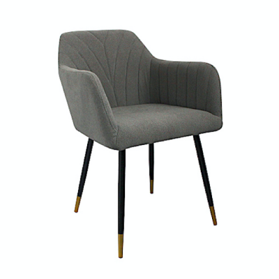 Fulham Dining Armchair |  dining chairs Hong Kong Home Essentials | modern dining chairs Hong Kong Central HK Home Essentials