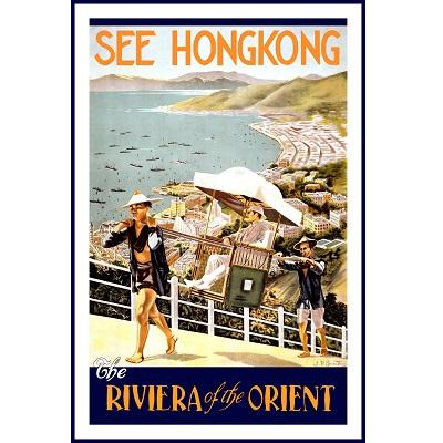 SEE HONG KONG Poster