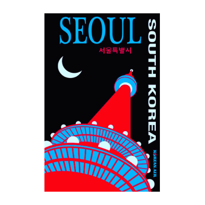 Seoul South Korea Travel Poster