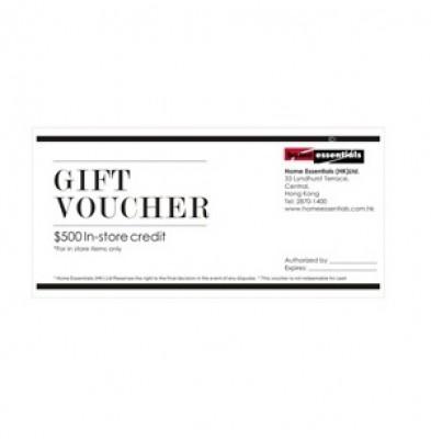 Home Essentials Gift Voucher
